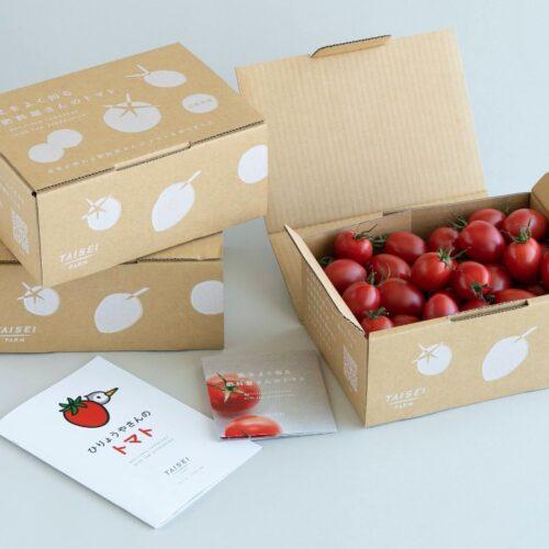 「実をよく知る肥料屋さんのトマト」オンラインストアオープンのお知らせ